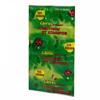 Пластины от комаров Glorus 10 шт