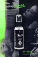Мужской парфюмерный спрей с феромонами Sexy Life №13 Hugo Boss (50 мл)