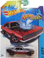 "Коллекционная машинка ""Hot Wheels Color Shifter"" Хамелеон, 1 шт"