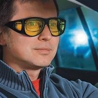 Очки водительские оптом
