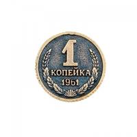 Монета Копейка рубль бережет