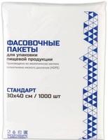 Пакет фасовочный из ПНД 30х40 см, 1000 шт
