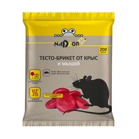 Тесто-брикет от крыс и мышей NADZOR 200г