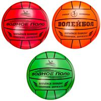 Мяч игровой универсальный водное поло, арт.003