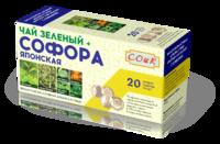 Фиточай «Чай зеленый с софорой» Сердечно-сосудистый