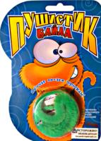 """Волшебный червячок Байла """"Twisty Worm"""""""