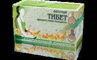 Фиточай «Тибет» омолаживающий