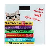 """Весы напольные электронные """"Юмор"""""""