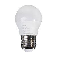 Светодиодная лампа 560LM, E27