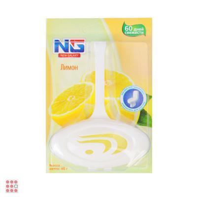 """Освежитель для унитаза подвесной """"Лимон"""""""