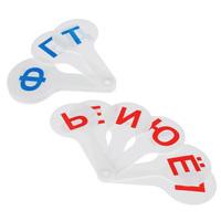 """Касса букв """"Гласные и согласные"""", 16 пр"""