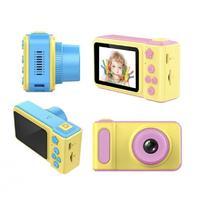 Детский цифровой фотоаппарат Summer Vacation КС500