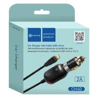Автомобильная зарядка для видеорегистратора Dream DRM-CH40, 2A