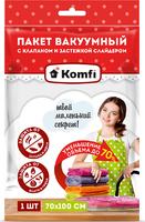 Пакет вакуумный Komfi 70х100