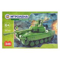"""Конструктор Армия """"Танк"""", 346 дет."""