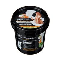 """Крем-масло для тела """"Кокосовое суфле"""" с миндальным молочком, 155 мл"""