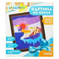 Картина из Песка для детей