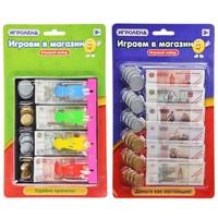 """Игровой набор """"Играем в магазин"""" русские деньги"""