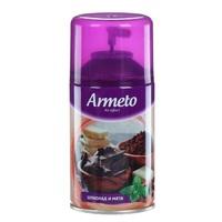 Сменный баллон для освежителя воздуха Armeto Шоколад и мята