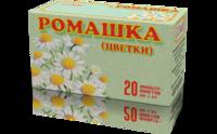 Ромашка (цветки) 20 фильтр-пакетиков по 1,5 г