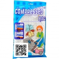 Вакуумные пакеты 70х100 оптом