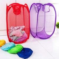 Корзина-сетка для белья и игрушек