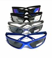 Очки солнцезащитные детские для мальчика 1003