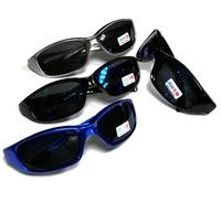 Очки солнцезащитные детские для мальчика 1009