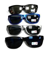 Очки солнцезащитные детские для мальчика 1006