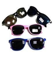 Очки солнцезащитные детские 8050