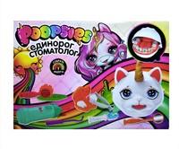 Игровой набор Единорог стоматолог Poopsies