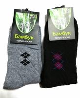 Мужские термо носки, бамбук, А01