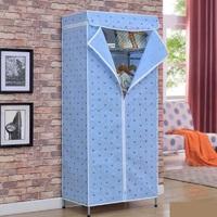 Мобильный тканевый шкаф-гардероб Storage Wardrobe 8890