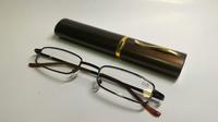 Очки корригирующие ручка с футляром (узкие)