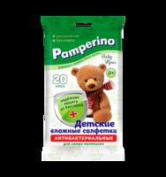 Детские влажные салфетки Антибактериальные Pamperino, 20шт
