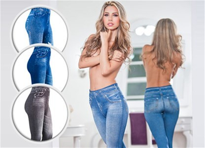 Леджинсы Slim`n Lift Caresse Jeans оптом