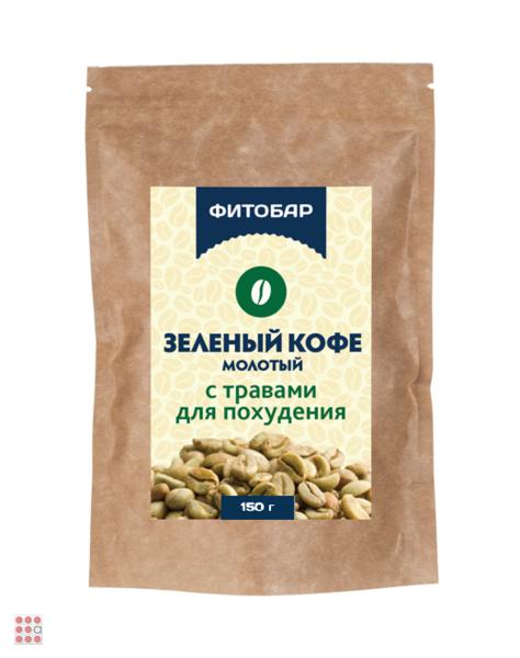 Кофе зеленый молотый с травами для похудения 150 гр