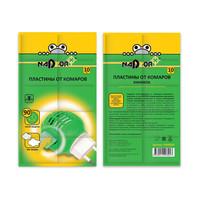 Пластины от комаров без запаха NADZOR 10 шт