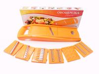 Овощерезка - шинковка Оранжевая пластиковая 7 нож., в коробке