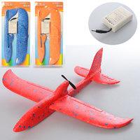Метательный самолетик-планер с электромотором