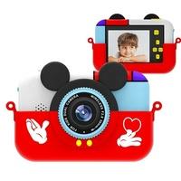 "Детский цифровой фотоаппарат + чехол ""Микки"""